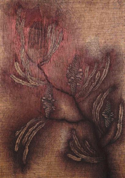 'god is benign', 2015