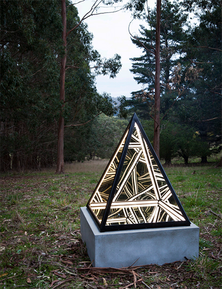 Light Shifter, 2017<br>powder coated stainless steel, reflective glass, mirror, LED lighting and concrete plinth, 120 x 85 x 85 cm