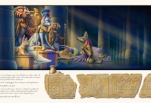 Graeme Base,'Kneeling before the Cat Pharaoh', 2011, 59 x 105 cm