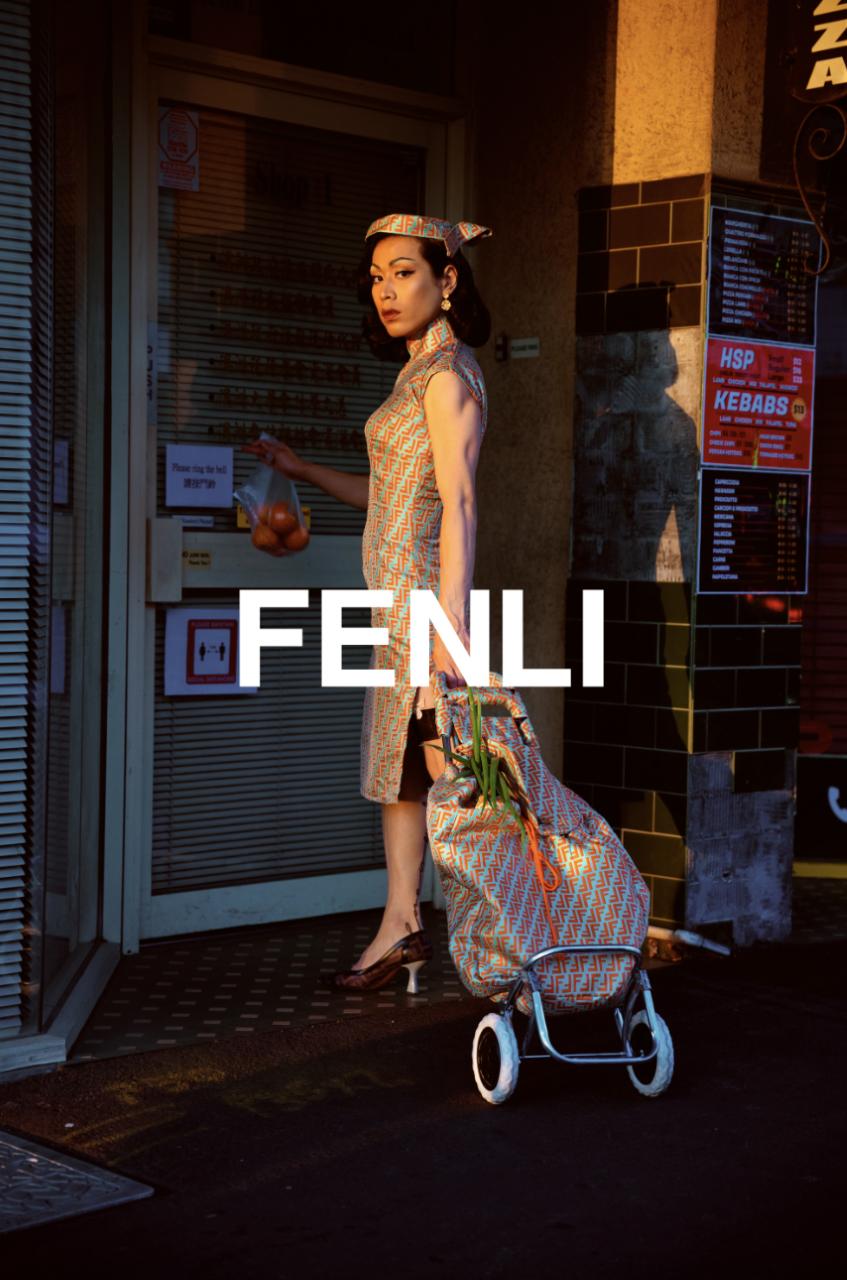 Fenli-Hero